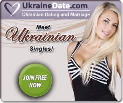 Strilka ukrainian dating service
