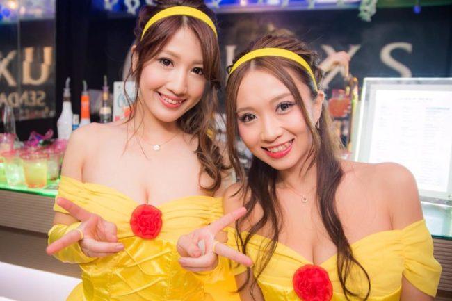 Online Dating Sendai